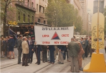 1990 Annual March