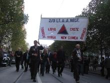 Annual March 2011