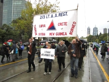 Annual March 2012
