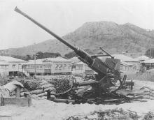 Bofors Strand Gun