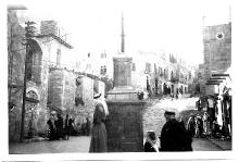 Town Square Bethlehem
