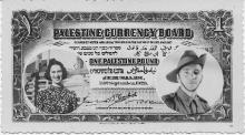 Rol Tonkin On A Palestine Pound